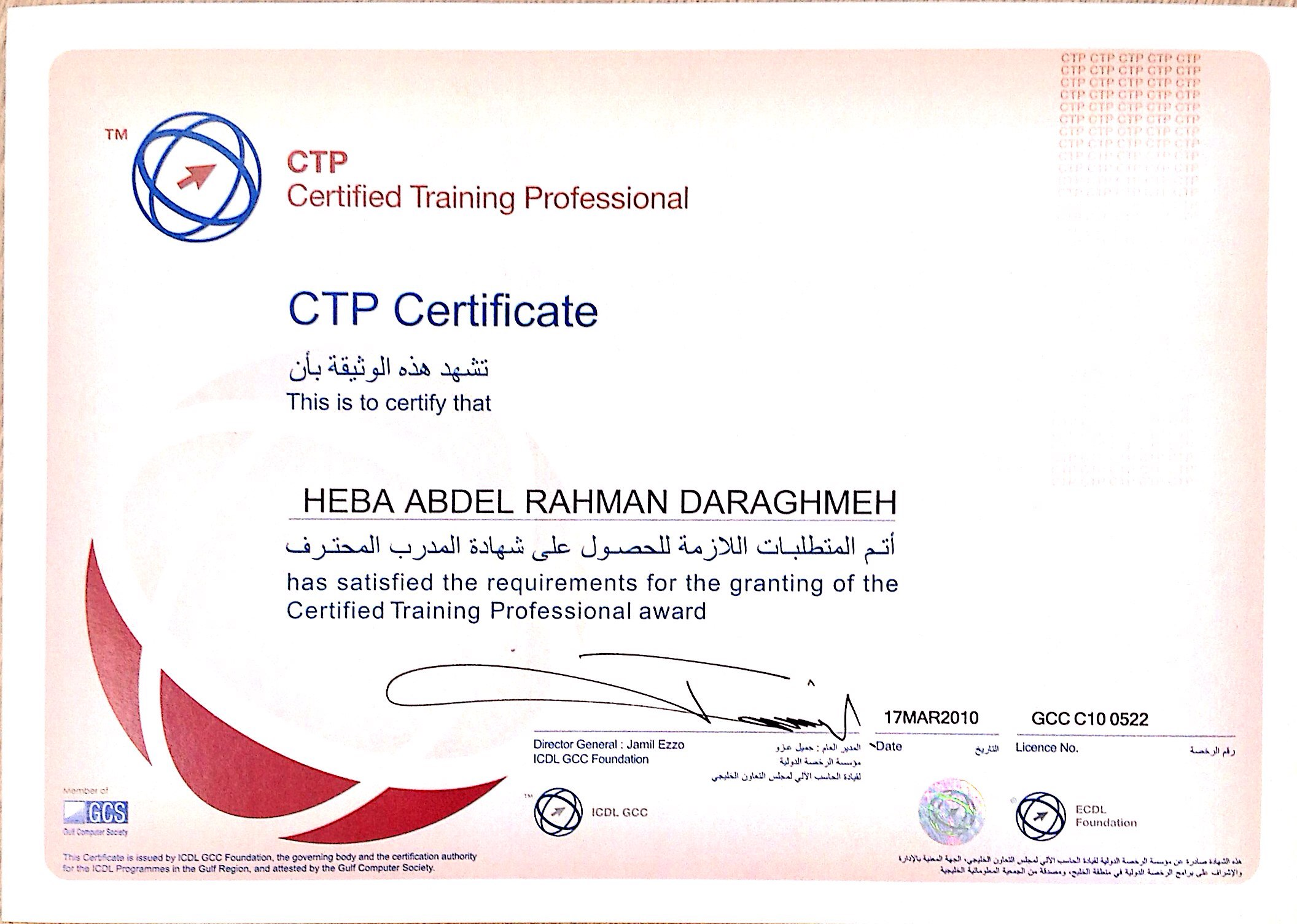 Certified Training Professional Phlebotomy Technician Certification