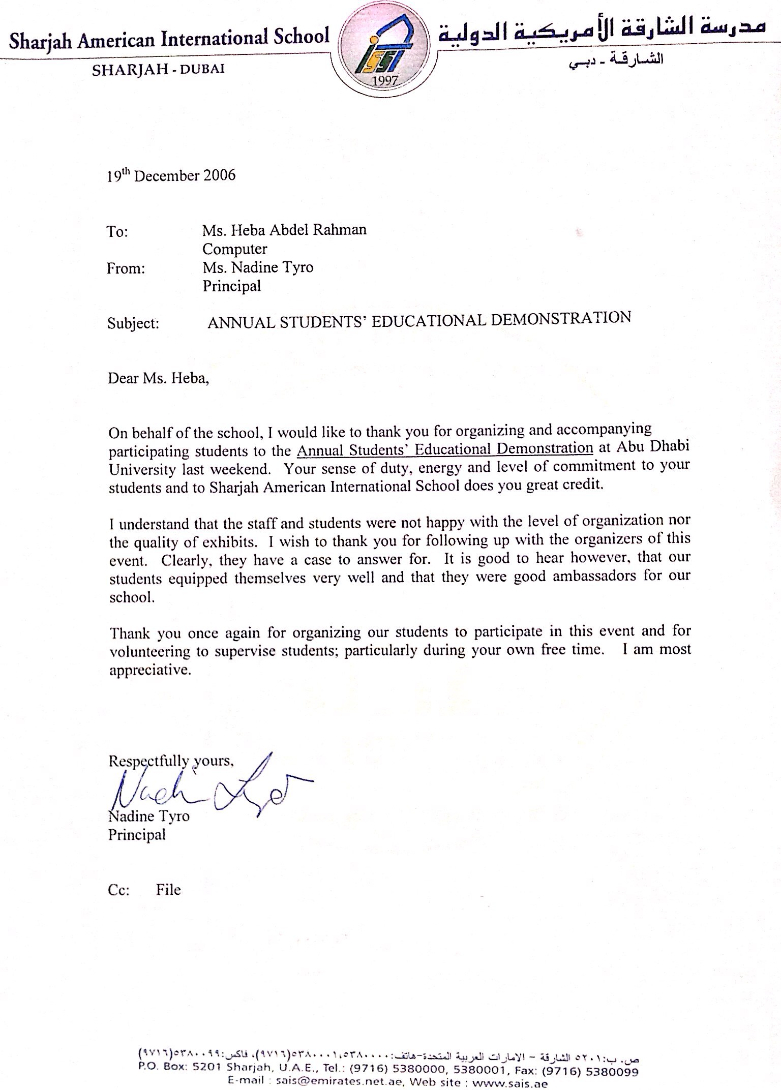Recommendation Letter For Student To Private School